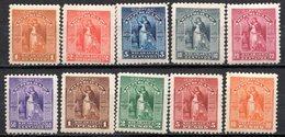 NICARAGUA - 1894 - N° 60 à 70 - (Lot De 10 Valeurs Différentes) - (Sans Le N° 65) - Nicaragua