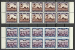 INDONESIEN Indonesia 1947/48 Local Post 4 Values From Michel 27 - 39 As 10-blocks MNH - Indonesië