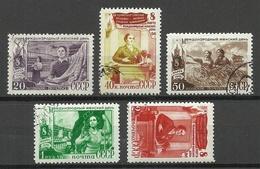 RUSSLAND RUSSIA 1949 = 5 Werte Aus Satz Michel 1318 - 1324 O Frauentag - 1923-1991 UdSSR