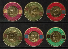 FUJEIRA  Scott # UNLISTED NASSER COIN STAMPS MINT NH  (Stamp Scan # 523) - Fujeira
