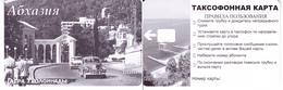 Phonecard   Abkhazia 100 Bit  No  Chip. No  Number R - Russland