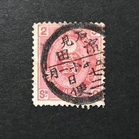 ◆◆◆Japan 1883  UPU Koban   2 Sen  USED  AA4107 - Usati