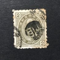 ◆◆◆Japan 1876   Old Koban   2 Sen  USED  AA4115 - Giappone