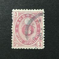 ◆◆◆Japan 1892   New Koban   3 Sen  USED  AA4124 - Japan