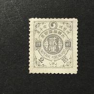 ◆◆◆KOREA 1900-01  Yin Yang  2 Re  NEW    AA4167 - Corea (...-1945)