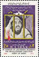 Iran 1982 Lieutenant Khaled Islambuli Stamp - Militaria