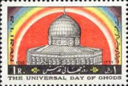 Iran 1982 Jerusalem Day Stamp - Islam