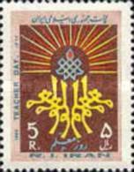 Iran 1983 Teacher's Day Stamp - Jobs