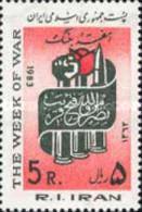 Iran 1983 War Week Stamp Bullet - Militaria