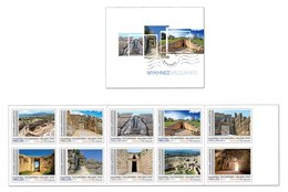 GREECE STAMPS 2019/ARCEALOGICAL AREAS(MYKYNES)-MNH-SELF ADHESIVE-BOOKLET-22/7/19 - Grecia