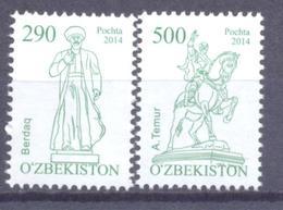 2014. Uzbekistan, Definitives, Monuments, 2v, Mint/** - Uzbekistan