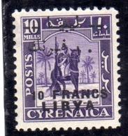 LIBIA LIBYA 1951 REGNO INDIPENDENTE EMISSIONE FEZZAN I TIRATURA 10f Su 10m MNH - Libia