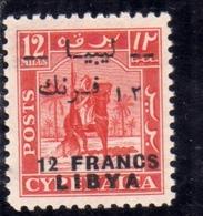LIBIA LIBYA 1951 REGNO INDIPENDENTE EMISSIONE FEZZAN I TIRATURA 12f Su 12m MNH - Libia
