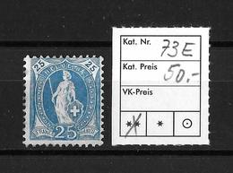 1882 - 1906 STEHENDE HELVETIA Gezähnt →  SBK-73E** - Unused Stamps