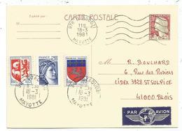 ENTIER 25C DECARIS CP + SABINE ET BLASON MEC SECAP 976 DZAOUZI 18.3.1981 MAYOTTE - Marcophilie (Lettres)