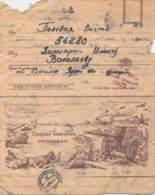 WWII WW2 Russia URSS Soviet Original Letter Card Lettercard FREE STANDARD SHIPPING WORLDWIDE (2) - Briefe U. Dokumente