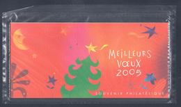 BLOC SOUVENIR MEILLEURS VOEUX 2005 N° 3 NEUF SOUS BLISTER FERME - Bloques Souvenir