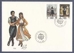 Zypern Cyprus - FDC Von 1981 - MiNr. 547-548 - Europa CEPT - Folklore - Storia Postale
