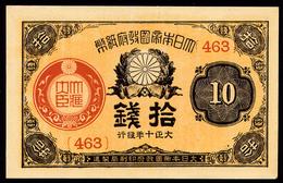 JAPAN 10 SEN 1921 Pick 46c Unc - Japan