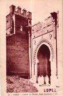 MAROC - RABAT CASBAH DU CHELLAH PORTE INTERIEURE - Rabat
