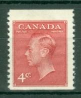 Canada: 1949/51   KGVI (inscr. 'Postes  Postage')    SG423b     4c   Carmine-lake   [Perf: Imperf X 12]     MH - 1937-1952 Règne De George VI