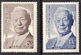 1956 President Syngman Rhee MNH Post Office Fresh!! (178) - Korea (Süd-)