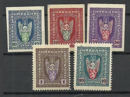 WEST UKRAINE UKRAINA 1919 Vienna Issue Wiener Ausgabe 5 Values - Ukraine