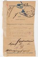 WWI Field Post Russian Occupation Of Galicia Lutoviska 1915 - 1857-1916 Empire