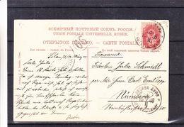 Russie - Estonie - Carte Postale De 1906 - Oblit Libau - Exp Vers Nuernberg - Vue De Libau - 1857-1916 Empire
