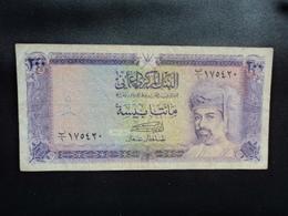 OMAN : 200 BAISA   1987 - 1407    P 23a     TTB - Oman