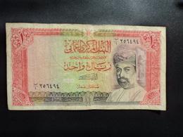 OMAN : 1 RIAL   1987 - 1407    P 26a      TTB - Oman