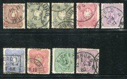 Deutsches Reich / 1880 Ff. / Int. Lot Ex Mi. 39-44 Incl. 25/50 Pfennige O (19486) - Used Stamps