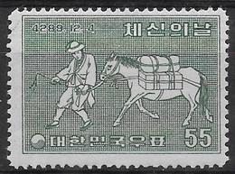 Timbre Corée Du Sud Neufs Sans Charniére, No: 174 Y Et T, MINT NEVER HINGED - Corée Du Sud