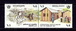 Bangladesh 303a MNH 1987 Pair - Bangladesh
