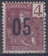 INDOCHINE      N°59** - Indochine (1889-1945)