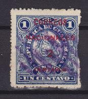 Guatemala 1898 Mi. 83 C     1c. Staatswappen Stempelmarke Mit Aufdruck Perf. 12x14 - Guatemala