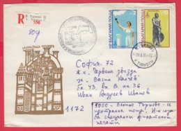 245528 / Cover 1980 - Olympic Games Moscow 1980 RUSSIA Map Veliko Tarnovo , Bulgaria Bulgarie - Verano 1980: Moscu