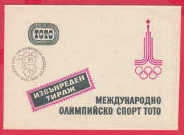 245537 / Cover 1980 - Olympic Games Moscow 1980 RUSSIA MISHA , Lottery Loterie Lotteria , Bulgaria Bulgarie - Verano 1980: Moscu
