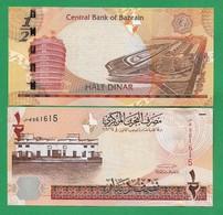 BAHRAIN - 1/2 DINAR – 2008 - UNC - Bahrein
