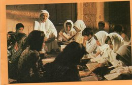 Bahrain Old Postcard - Bahrain