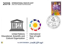 DZ Algeria 1731 Anno Internazionale Della Luce Ibn Al-Haytham Scienza Fisico UNESCO - Fisica