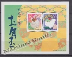 Japan - Japon 2003 Yvert BF 175, New Year, Year Of The Ram - Miniature Sheet - MNH - Blocks & Kleinbögen