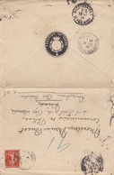 LETTRE. 21 1 1914. LEGATION DE SUEDE PARIS POUR COMMISSAIRE DE POLICE A NICE PUIS ROQUEBRUNE - Poststempel (Briefe)