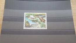 LOT 463786 TIMBRE DE COLONIE POLYNESIE  NEUF** LUXE - Polynésie Française