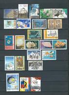BOSNIA & HERZEGOVINA, 1999 LOT OF STAMPS, COMPLETE SERIES, MNH (24 Stamps) - Bosnia Herzegovina