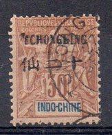 TCH'ONG-KING - YT N° 41 - Cote: 15,00 € - Tchong-King (1902-1922)