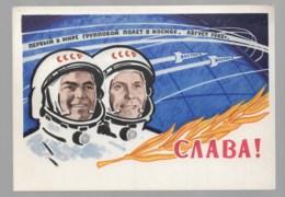 Lot 5 Cp   Spoutnick  Gagarine .... - Russie