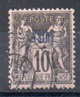 VATHY - YT N° 5 - Type II - Cote: 50,00 € - Vathy (1893-1914)