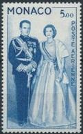 MONACO Poste Aérienne  76 ** MNH  Albert Sainte Dévote Couple Princier (CV 55 €) - Poste Aérienne