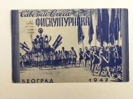 AK YUGOSLAVIA SAVEZNI SLET FISKULTURNIKA BEOGRAD 1947. - Jugoslawien